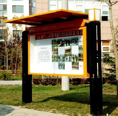 宣传栏_上海广告设计制作公司【分享百科】