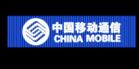 霓虹灯广告牌_上海广告设计制作公司【分享百科】
