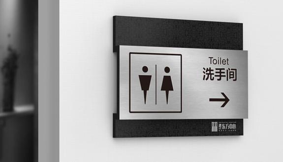 门牌设计_上海广告设计制作公司【分享百科】