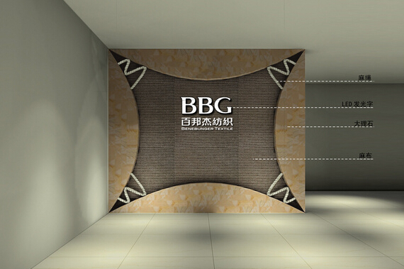 logo墙_上海广告设计制作公司【分享百科】