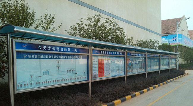 户外宣传栏_上海广告设计制作公司【分享百科】