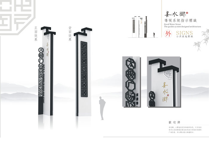 商业街导视系统设计_上海广告设计制作公司【分享百科