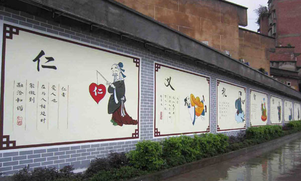 文化墙_上海广告设计制作公司【分享百科】