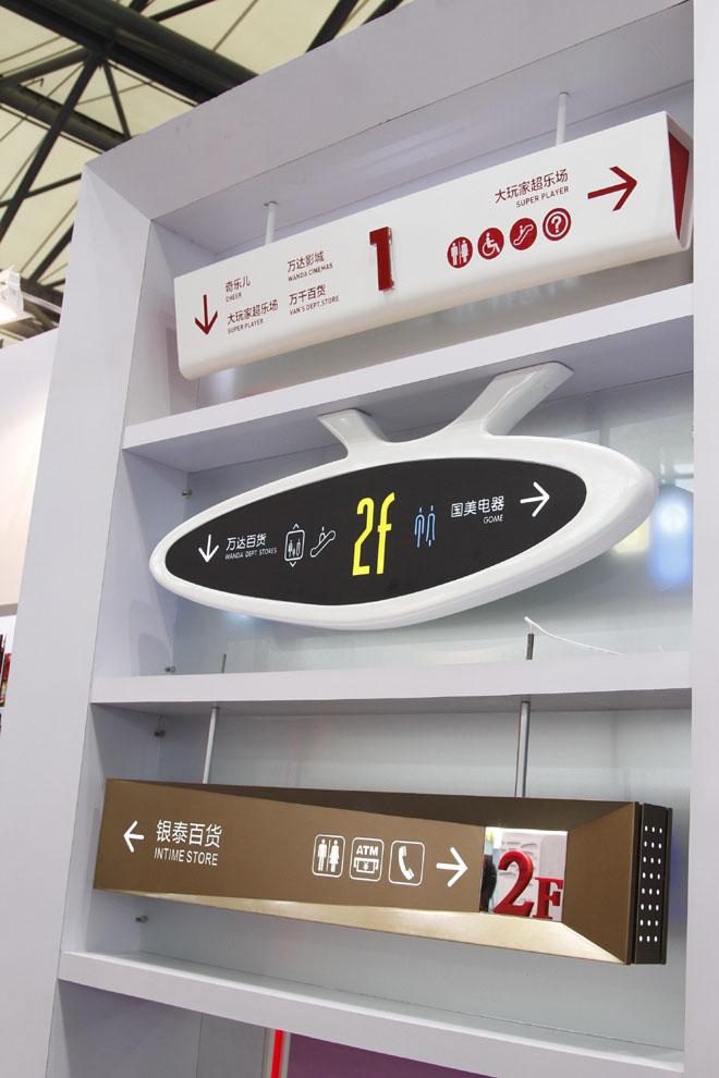 导视牌_上海广告设计制作公司【分享百科】