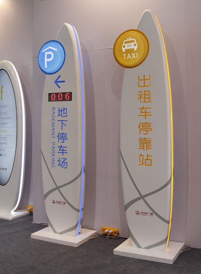 停车场导视牌_上海广告设计制作公司【分享百科】