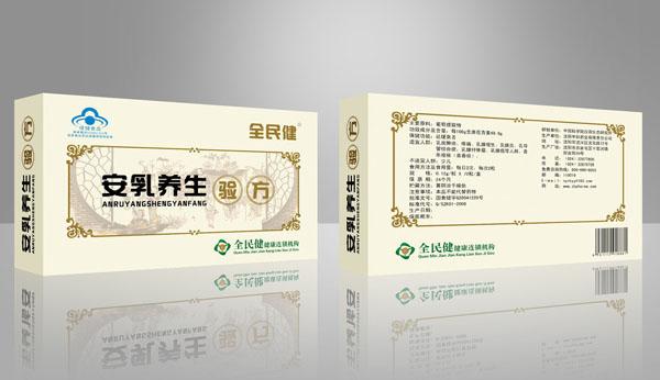 药品包装设计_上海广告设计制作公司【分享百科】