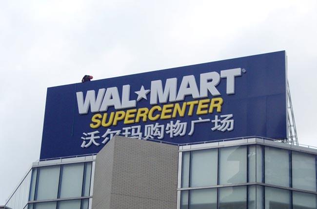 楼顶大字制作要注意什么?