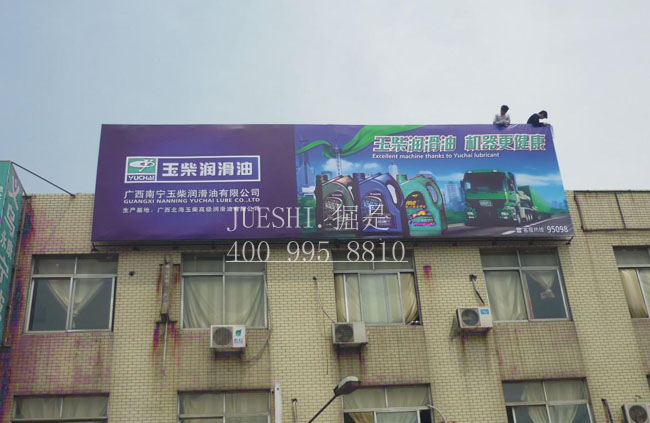 2,钢结构:楼顶广告牌的主体就是钢结构,是造价比重最高的